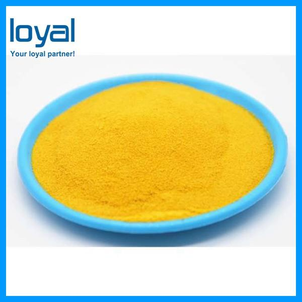 Yellow PAC Water Treatment Chemicals Used in Wastewater Treatment #1 image